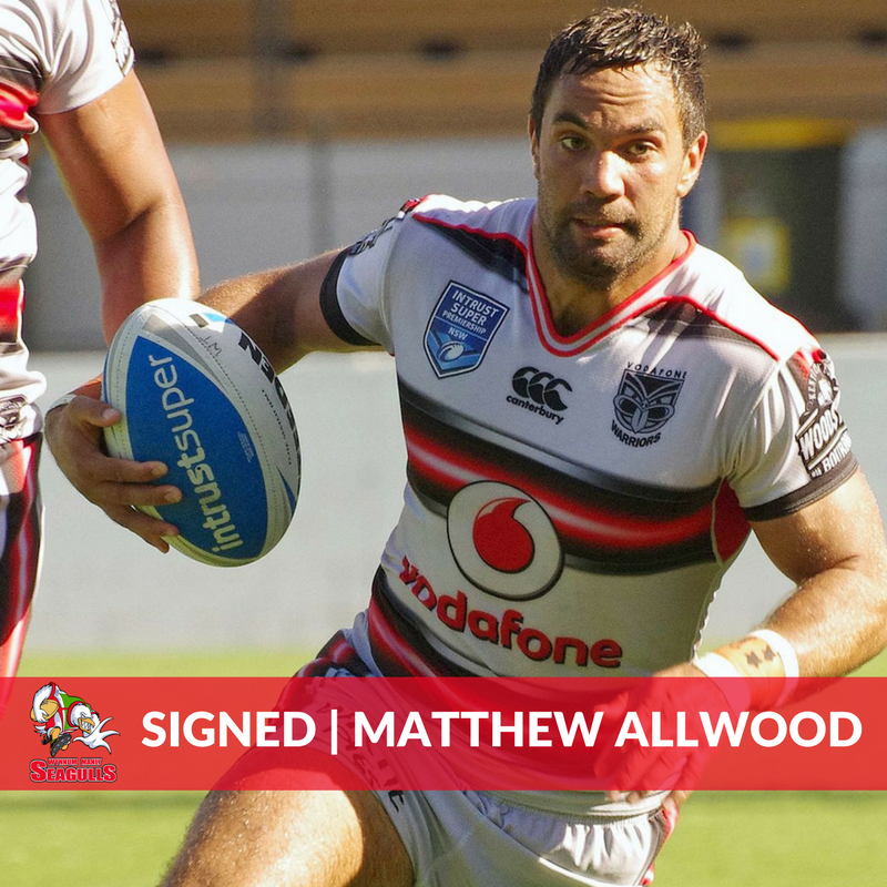 Seagulls sign NRL centre Matthew Allwood